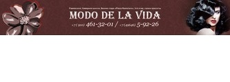 Салон красоты MODO DE LA VIDA (Модо Де Ла Вида)