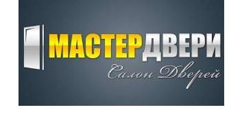 Магазин МастерДвери