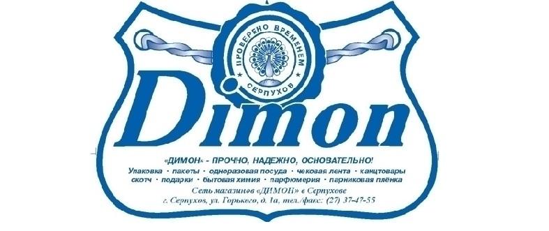 Супермаркет-гипермаркет Dimon