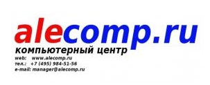 Алекомп