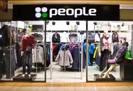 People Интернет-магазин. Пипл Одежда, Официальный сайт.