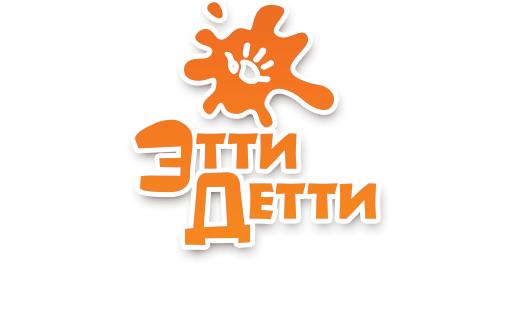 Этти Детти - Одежда, Магазин, Официальный сайт.