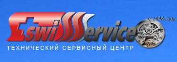 SwisService