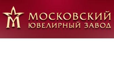 Московский Ювелирный Завод (МЮЗ) Официальный сайт, Каталог изделий.