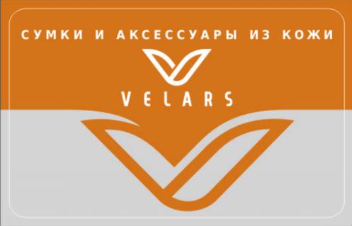 Веларс Сумки, Официальный сайт. Velars Интернет-магазин.