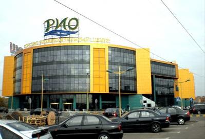 РИО в Реутово. Магазины, скидки, акции и распродажи в РИО Реутово