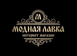 Модная Лавка: Каталог распродаж белорусской одежды интернет-магазина