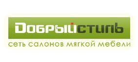 Добрый  Стиль Мебель, Официальный сайт. Диваны, Каталог.
