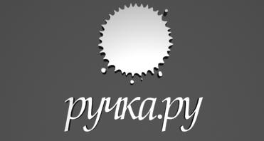 Ручка.ру Официальный сайт, Интернет-магазин.
