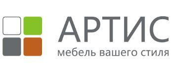 Мебель АРТИС 21 век: Официальный инетрент-каталог с фото и ценами