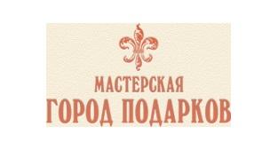ГОРОД ПОДАРКОВ (Gorod Podarkoff)