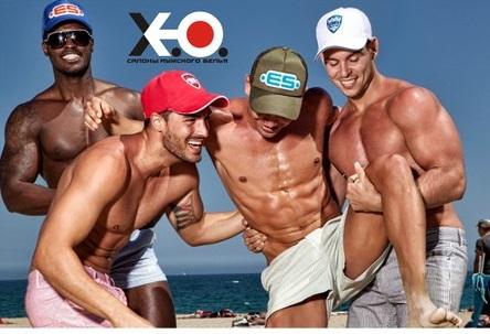 X.O. - Мужское белье. Магазин нижнего белья. Интернет-магазин Х.О.