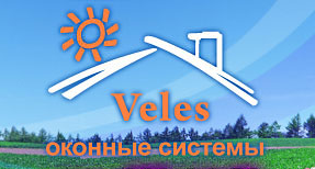 Veles (Велес)