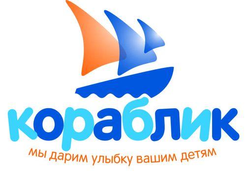 Интернет-магазин Кораблик. Официальный каталог акций и скидок