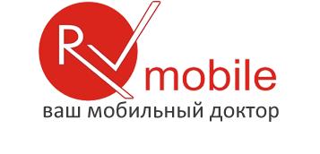 Компания RV-mobile