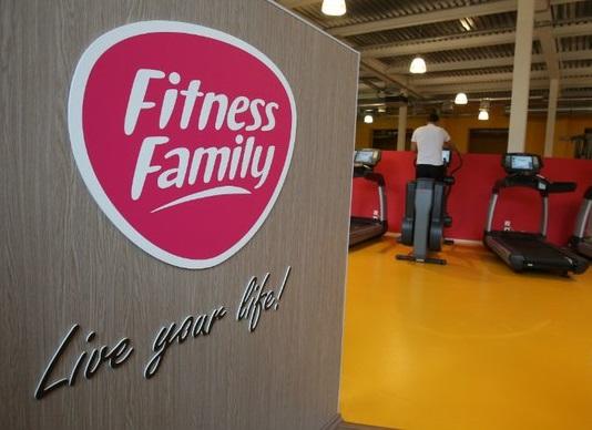 Спортивный комплекс Fitness Family