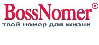 BossNomer.ru