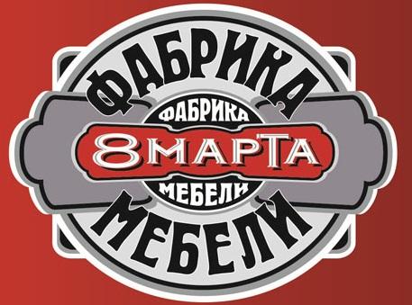 Диваны фабрики 8 Марта. Официальный интернет-каталог распродаж