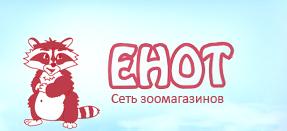 Магазин Енот Официальный сайт. Енот Зоомагазин, Интернет-магазин.