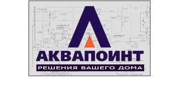 Аквапоинт.ру Интернет-магазин. AQUAPOINT