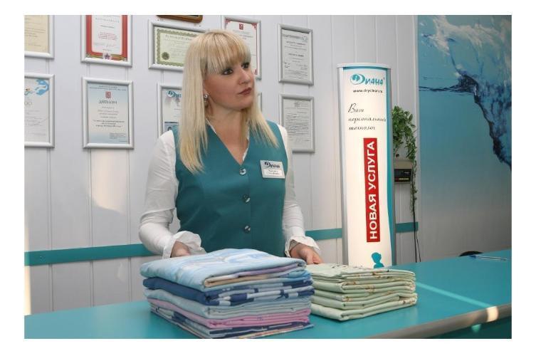 Работа приемщица в химчистку вакансии в Москве поиск