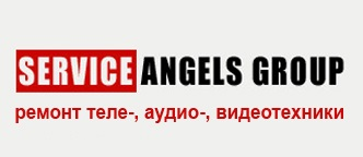 Service Angels Group