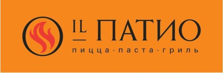 Иль Патио Меню и Цены. Официальный сайт IL Patio.