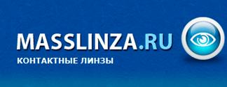 Masslinza