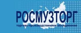 РОСМУЗТОРГ Официальный сайт, Интернет-магазин, Каталог товаров.