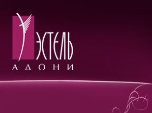 Женское белье Эстель Адони: Официальный сайт, интернет-магазин
