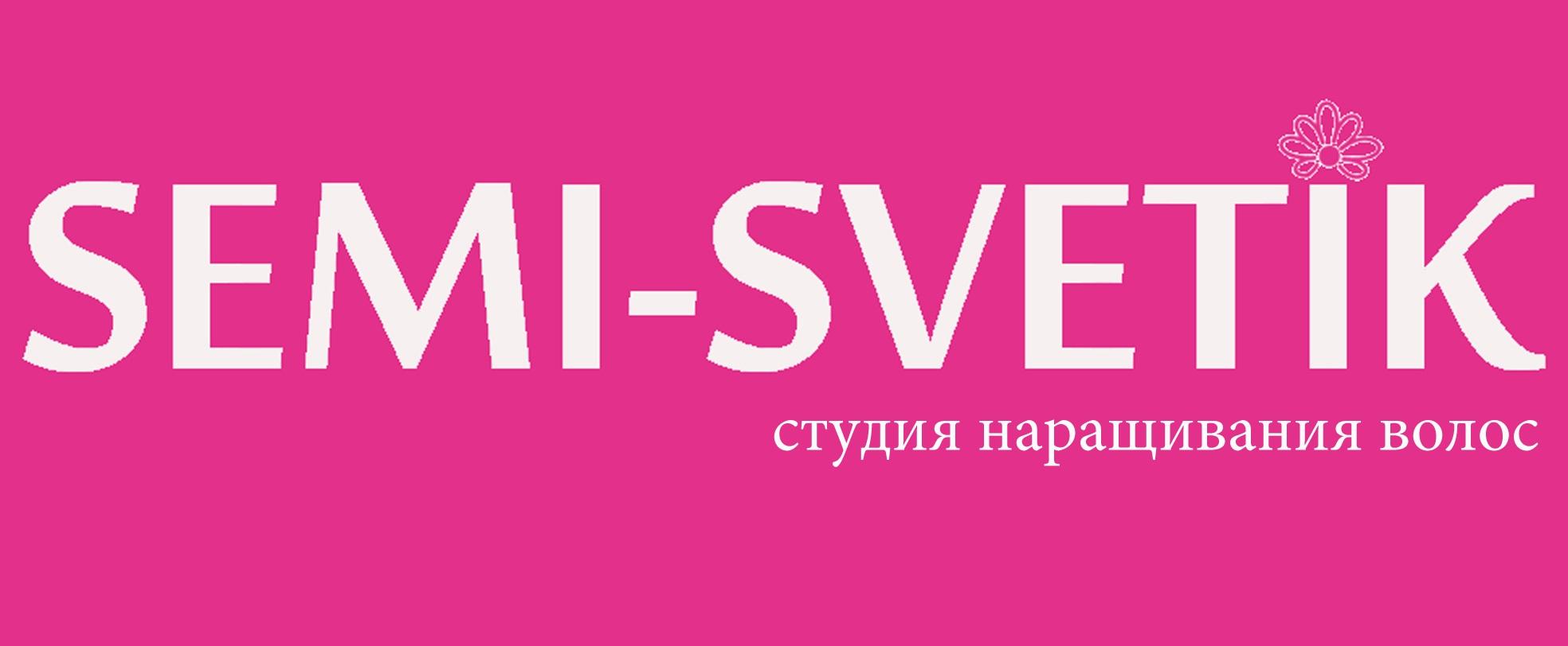 Салон красоты Semi Svetik