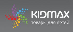 Кидмакс - Интернет-магазин. KIDMAX.RU