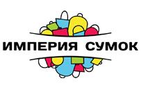 Империя сумок Каталог товаров цены акции официального интернет-магазина
