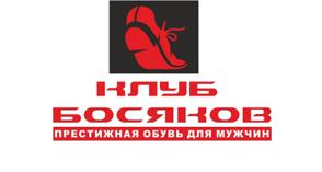 Магазины мужской обуви Клуб Босяков Москва