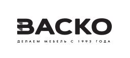 ВасКо (Васко)