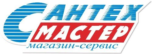 """СантехМастер"" Официальный сайт. Магазин С.П.б."