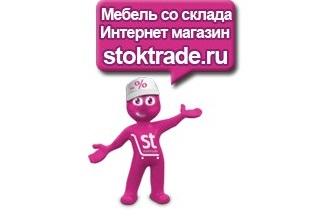 StokTrade.ru