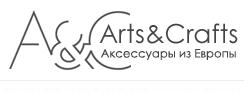 Норвежская бижутерия Arts&Crafts - Официальный сайт.