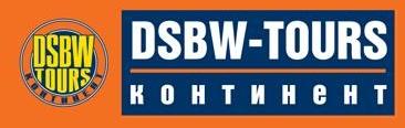 Турфирма DSBW (ДСБВ)