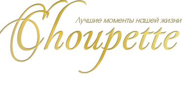 Choupette. Шупетт: Официальный интернет-каталог скидок и распродаж