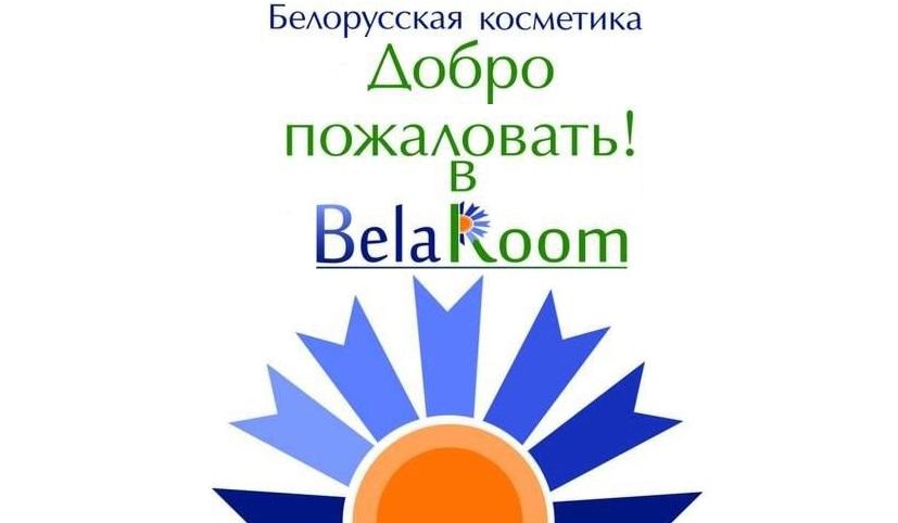 """Компания """"BelaRoom"""""""