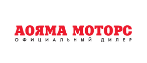 Аояма Моторс