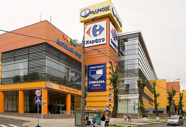 ФИЛИОН Торговый Центр на Багратионовской Кинотеатр, Расписание, Магазины.