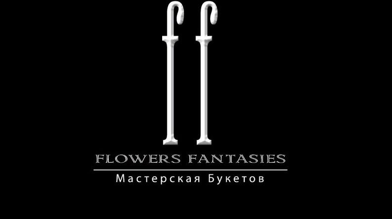 Flowers Fantasies