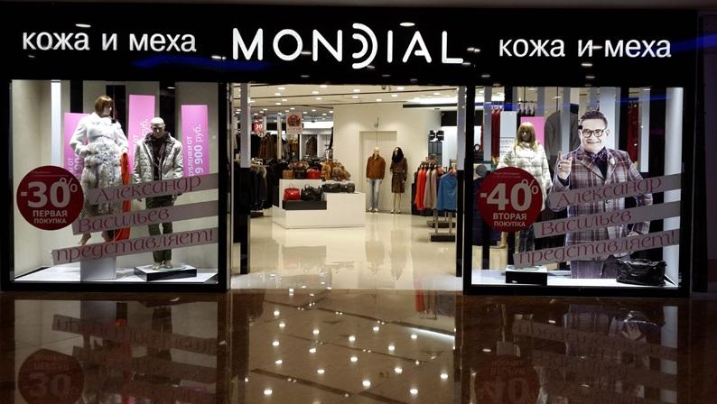 Мондиаль Официальный сайт, Каталог, Цены. MONDIAL.