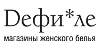 Белье Дефиле: Каталог скидок и акций официального интернет-магазина