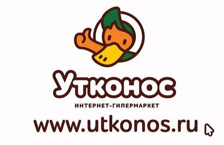 Утконос: Каталог товаров и акций интернет-магазина. Бесплатная доставка