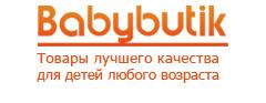BABYBUTIK.ru: Интернет-магазин детской одежды