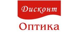 Магазин оптики - Дисконт Оптика. Официальный сайт, Каталог.