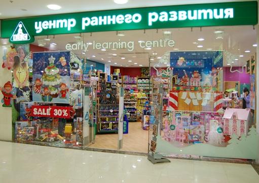Центр развития ELC: Каталог развивающих игрушек интернет-магазина